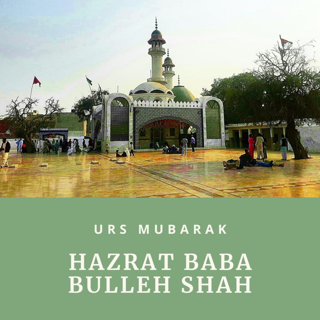 Urs of Baba Bulleh Shah